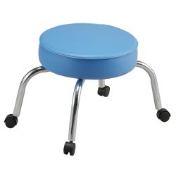 Pibbs 981 Mini Pedicure Stool