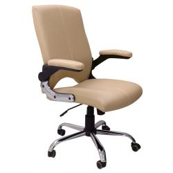 AB Atmosphere Versa Customer Chair