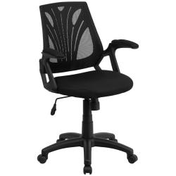 AB Atmosphere GO-WY-82-GG Mid-Back Black Mesh Chair w/ Mesh Seat
